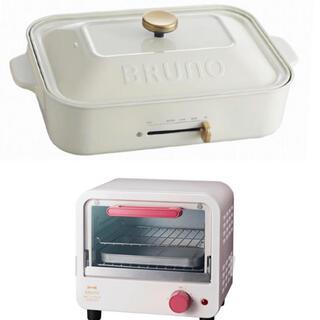 イデアインターナショナル(I.D.E.A international)のBruno コンパクトホットプレート ミニトースター セット(調理機器)