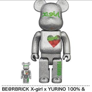 エックスガール(X-girl)のX-girl × BE@RBRICK × YURINO 100% & 400%(その他)