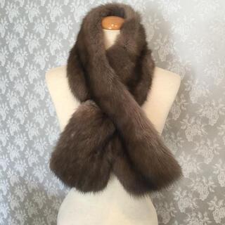 フォクシー(FOXEY)のフォクシー 毛皮 ファーストール セーブル 美品(毛皮/ファーコート)