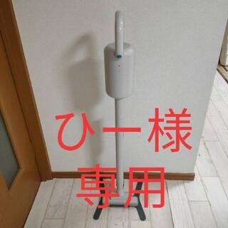 プラスマイナスゼロ(±0)のプラスマイナスゼロ +−0 掃除機 ホワイト コードレス クリーナー(掃除機)
