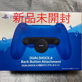 プレイステーション4(PlayStation4)のSONY PS4 DUALSHOCK4 背面ボタンアタッチメント(その他)