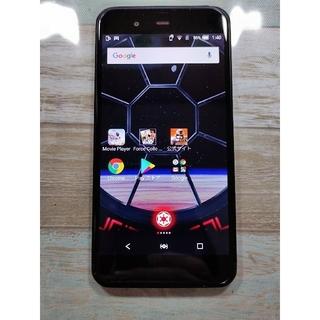 アクオス(AQUOS)のAQUOS XX3 STAR WARS mobile(スマートフォン本体)