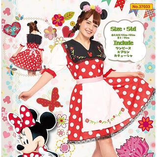 ディズニー(Disney)の【新品】大人用 チロリアンミニー ミニーマウス  コスチューム  パーティー(衣装一式)