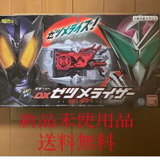バンダイ(BANDAI)の【新品】DX ゼツメライザー 変身ベルト(その他)