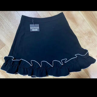 モスキーノ(MOSCHINO)のMOSCHINO BOUTIQUE モスキーノ スカート キャバ  秋 ドレス(ひざ丈スカート)