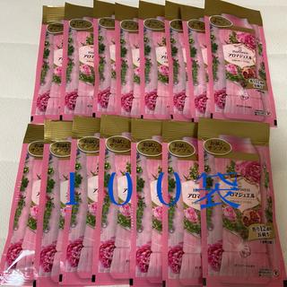 ハピネス(Happiness)のP&G レノア アロマジュエル ざくろブーケの香り お試しサンプル100袋(洗剤/柔軟剤)