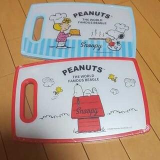 ピーナッツ(PEANUTS)の新品 SNOOPYスヌーピーカッティングボード2セット(キッチン小物)
