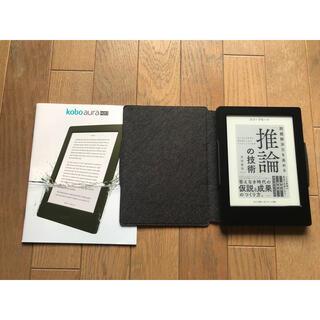ラクテン(Rakuten)の【保護カバー付き】Rakuten Kobo Aura H2O(電子ブックリーダー)