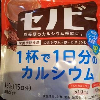 モリナガセイカ(森永製菓)のセノビー30日分♪(その他)