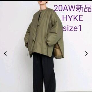 ハイク(HYKE)のご専用 20AW新品 HYKE ハイク BIG JACKET サイズ1(ダウンジャケット)