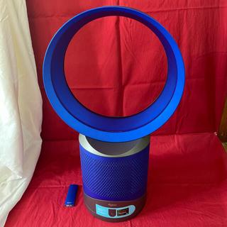ダイソン(Dyson)のダイソン空気洗浄付き サーキュレーター 美品(加湿器/除湿機)