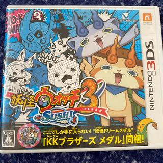 ニンテンドー3DS(ニンテンドー3DS)のNintendo  3DS  妖怪ウォッチ(家庭用ゲームソフト)