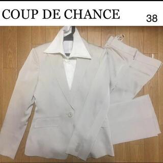クードシャンス(COUP DE CHANCE)のCOUP DE CHANCE パンツスーツ  38(スーツ)