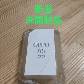 ラクテン(Rakuten)のOPPO A5 2020  64GB 本体 グリーン 新品 未開封 楽天モバイル(スマートフォン本体)