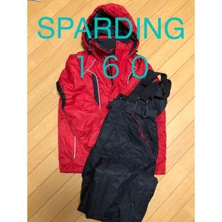 スポルディング(SPALDING)のスポルディングスキーウェア 160(ウエア)