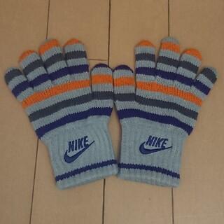 ナイキ(NIKE)のキッズ  NIKE 手袋(手袋)