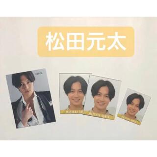 TravisJapan 松田元太 デタカ 厚紙 データカード(アート/エンタメ/ホビー)