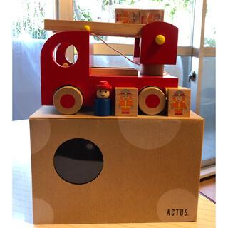 アクタス(ACTUS)のお値下げ 新春価格〈ACTUS〉 木のおもちゃ 消防車 北欧(知育玩具)