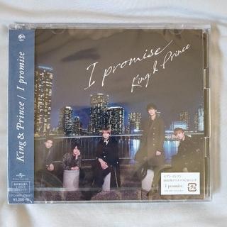 ジャニーズ(Johnny's)のKing & Prince I promise 初回限定盤A(ポップス/ロック(邦楽))