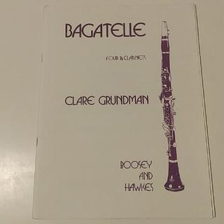 BAGATELLE クラリネット四重奏 楽譜(クラシック)