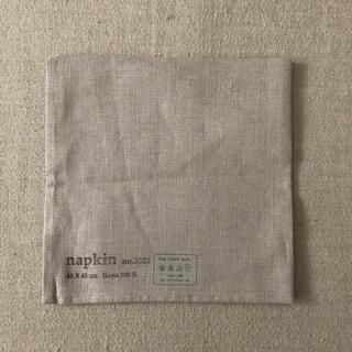 フォグリネンワーク(fog linen work)のfog linen work(収納/キッチン雑貨)
