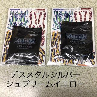 ゾイドワイルドZキャップ シュプリームイエロー1袋、デスメタルシルバー1袋(その他)