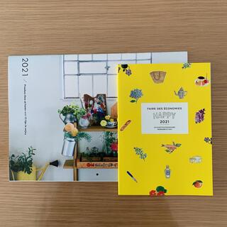 シュフトセイカツシャ(主婦と生活社)のサンキュ  付録 カレンダー のみ(カレンダー/スケジュール)