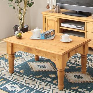 ニトリ(ニトリ)のパイン無垢材を使用したローテーブル(ローテーブル90)(ローテーブル)