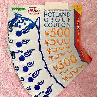 ホットランド 株主優待券 3,500円分 銀だこ(フード/ドリンク券)