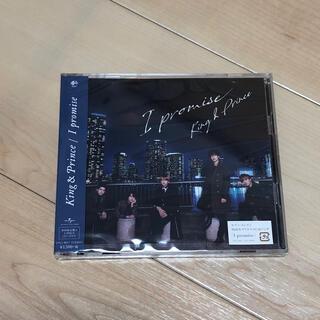 ジャニーズ(Johnny's)のI promise(初回限定盤A)King & Prince(ポップス/ロック(邦楽))