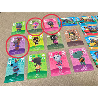 ニンテンドースイッチ(Nintendo Switch)の専用★3枚セット★新品★どうぶつの森★amiibo★カード★ ★送料込み★(カード)