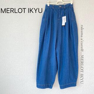 メルロー(merlot)のMERLOT IKYU ボリュームタックワイドデニム *ブルー(デニム/ジーンズ)