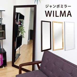 WILMA ジャンボミラー(壁掛けミラー)