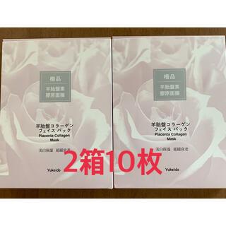 じゅん様専用 ユケイドー プラセンタコラーゲンフェイスパック8箱セット(パック/フェイスマスク)