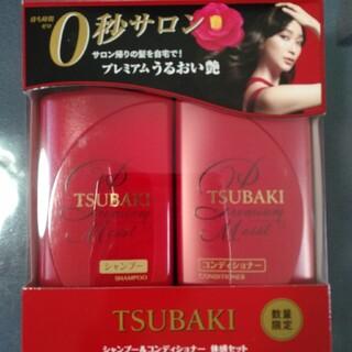 シセイドウ(SHISEIDO (資生堂))の新品未使用 ツバキ(TSUBAKI) プレミアムモイスト 体感セット(その他)