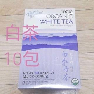 100% オーガニック ホワイト ティー 有機 白茶 ティーバッグ 10包(茶)