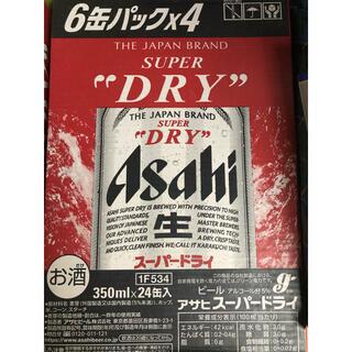 アサヒ(アサヒ)のアサヒ スーパードライ 350ml 24本(ビール)