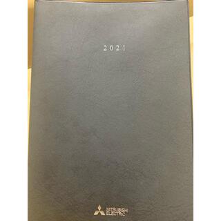 ミツビシ(三菱)の2021年スケジュール帳 三菱 非売品(手帳)