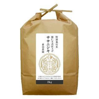 コテツ様専用✼無洗米✼天日干しササニシキ5キロ(米/穀物)