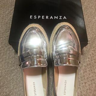 エスペランサ(ESPERANZA)のエスペランサ 厚底(ローファー/革靴)