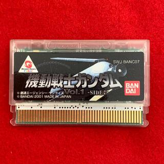 ガンダム LSI ゲーム   機動戦士ガンダムvol.1  SIDE7(携帯用ゲームソフト)