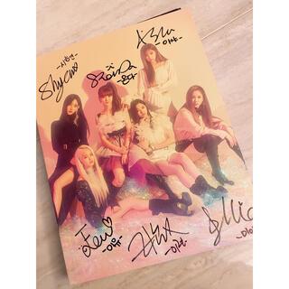 エバーグロー Everglow  直筆サイン入りCD(K-POP/アジア)