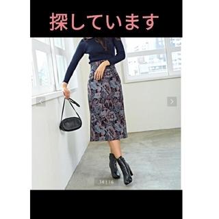 ジュエルチェンジズ ゴブランジャガードスカート(ひざ丈スカート)