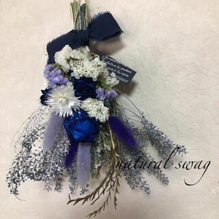♡専用No.235 blue*white ドライフラワースワッグ♡(ドライフラワー)
