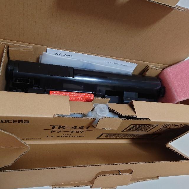 京セラ(キョウセラ)の【2個】Kyocera 京セラ トナーキット TK-441 LS-6950DN インテリア/住まい/日用品のオフィス用品(OA機器)の商品写真