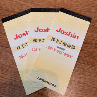 Joshin ジョーシン株主優待券 15000円分(ショッピング)