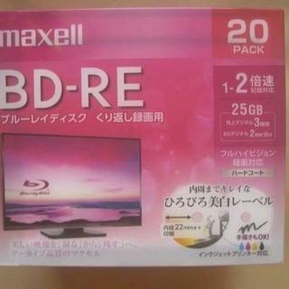 マクセル(maxell)のマクセル 録画用 BD-RE1層25GBプリンタブルひろびろ超美白レーベル 十枚(ブルーレイレコーダー)