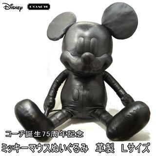 コーチ(COACH)のディズニー & コーチ  ミッキーマウス コレクティブ ドールLサイズ (ぬいぐるみ)
