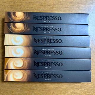 ネスレ(Nestle)の385様専用 ネスプレッソ 2セット カプセル  新品 送料無料①(コーヒー)