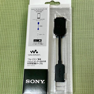 ウォークマン(WALKMAN)のSONY ウォークマン ハイレゾ出力用USB変換ケーブル WMC-NWH10(その他)